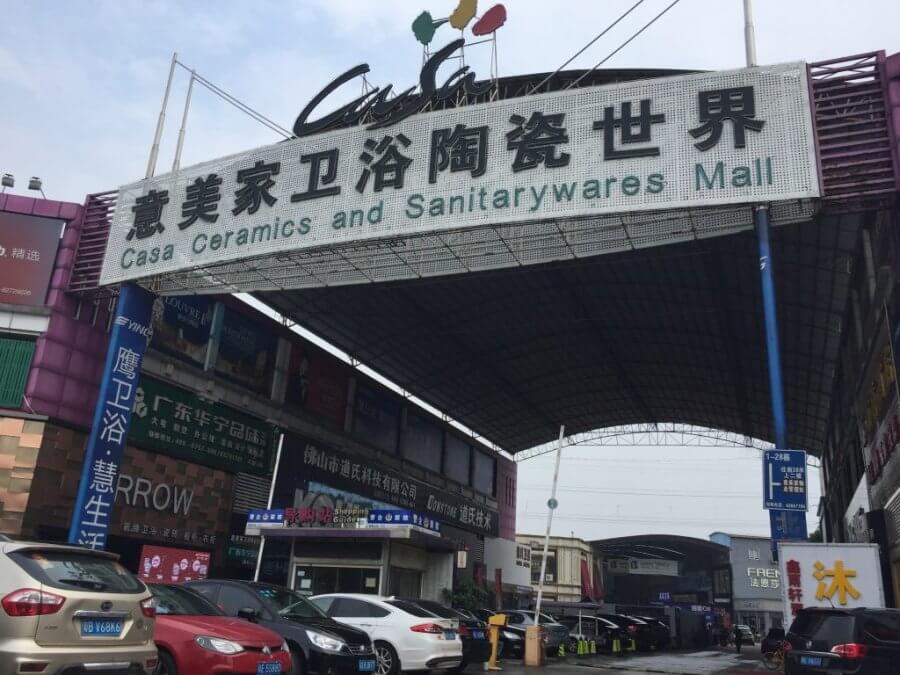 CASA Ceramics & Sanitarywares Mall